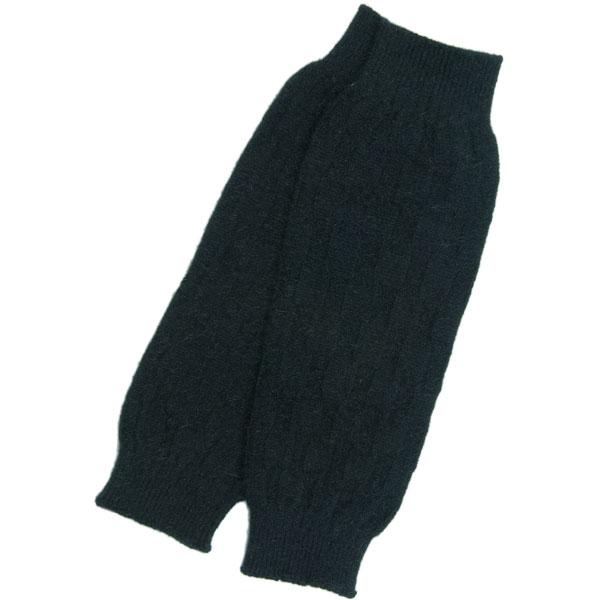 Possum Leg Warmers, Black