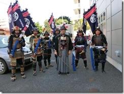 Tokyo Morishige-ryuu Houjyutsu Demonstration